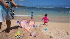 My new video is up!! 新しい動画がアップされました♡ Please subscribe :) チャンネル登録してね✨ ハワイでの週末の過ごし方☆ミ - YouTube