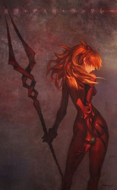 she reminds me of Asuka from NEon Genesis.