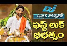 Allu Arjun DJ First Look Teaser | Duvvada Jagannadham First Look
