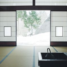 Japanese room with open hearth