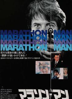 マラソンマン Marathon Man (1976) Japanese Poster https://ja.wikipedia.org/wiki/%E3%83%9E%E3%83%A9%E3%82%BD%E3%83%B3%E3%83%9E%E3%83%B3_(%E6%98%A0%E7%94%BB)