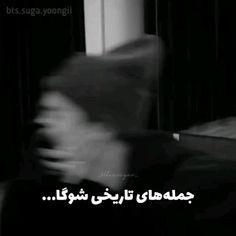 Cool Music Videos, Good Music, Jimin, Bts, Funny Videos, Army, Kpop, Friends, Fashion