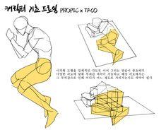 Noragami, Neko Girl, Posing Tips, Anatomy Tutorial, Drawing Practice, Drawing Tips, Basic Drawing, Drawing Ideas, Art Reference