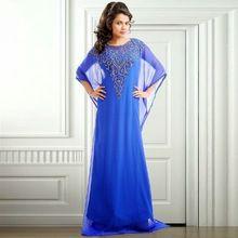 b21c7078f 2016 moda cristalino moldeado azul Dubai Kaftan vestido de noche árabe  vestidos de mangas largas para