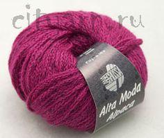 Пряжа Lana Grossa ALTA MODA ALPACA - Lana Grossa <- Пряжа для ручного вязания - Каталог | Пряжа для города