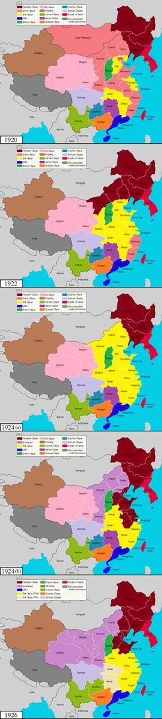 (1920-1926) Chinese Warlord Era, which began in 1916 and ended in 1928. This map shows China prior to the Nationalist Northern Expedition, which mostly broke up the power of the warlords.