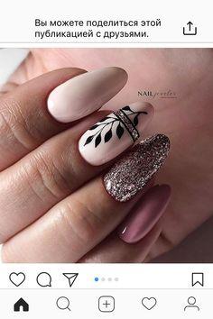 Nail Art Hacks, Gel Nail Art, Gel Nails, Daisy Nail Art, Daisy Nails, Dream Nails, Love Nails, Perfect Nails, Gorgeous Nails
