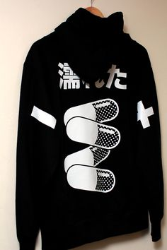 Cool street wear #fashion Japan