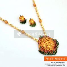 Beautiful, ethnic, simple...what would you call this jewelry when you see this?