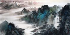 Rich in Beauty Mountains Landscape Chinese Ink Brush Painting, Splashing color… Chinese Landscape Painting, Chinese Painting, Landscape Art, Landscape Paintings, Japanese Artwork, Japanese Painting, National Art Museum, Epic Art, Art Thou