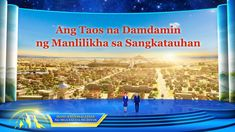 The website of the Church of Almighty God is a gospel website that presents Almighty God and the Church of Almighty God. True Faith, Faith In God, Jesus Faith, Worship Songs, Praise And Worship, Worship God, The Descent, Christian Movies, Christian Videos