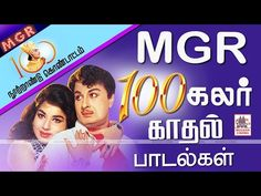 Old Song Download, Audio Songs Free Download, Mp3 Music Downloads, T Movie, Movie Songs, Film Song, Mp3 Song, Tamil Comedy Memes