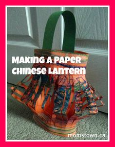 momstown loves when we find crafts that work for all ages. Though at first glance this lantern might look tricky, by breaking down the steps and helping little ones with the harder parts, everyone can make a lantern for Chinese New Year!