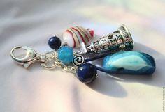Купить Домой! Морской брелок с маяком для сумки ключей рюкзака - брелок для ключей, брелок на сумку