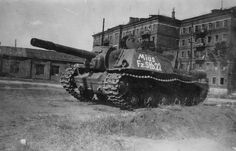 SU 152 in wehrmacht service Isu 152, Self Propelled Artillery, Military Armor, Ww2 Photos, Tank Destroyer, Soviet Army, Ww2 Tanks, World Of Tanks, Red Army