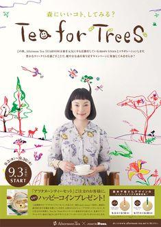 Tea for Trees. Asian Graphic Design.