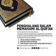 من موانع فهم القرآن والتلذذ به أن يكون التال Hadith Quotes, Muslim Quotes, Quran Quotes, Me Quotes, Qoutes, Beautiful Islamic Quotes, Islamic Inspirational Quotes, Learn Islam, Islam Religion