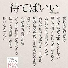 @yumekanau2のInstagram写真をチェック • いいね!12件