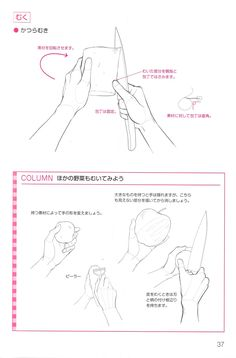 Marvelous Learn To Draw Manga Ideas. Exquisite Learn To Draw Manga Ideas. Body Drawing, Drawing Tips, Manga Drawing, Comic Tutorial, Manga Tutorial, Hand Drawing Reference, Art Tips, Art Tutorials, How To Draw Hands