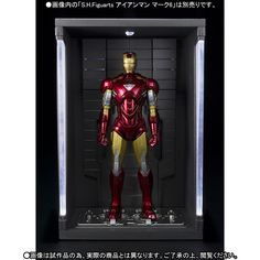 #TamashiiNations Announces #SHFiguarts #IronMan3 Hall Of Armor Display  http://www.toyhypeusa.com/2016/10/26/tamashii-nations-announces-s-h-figuarts-iron-man-3-hall-of-armor-display/  #IronMan #Bandai #Marvel