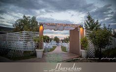 Κτήμα Πασχαλάκη Χώροι Δεξιώσεων www.gamosorganosi.gr Marina Bay Sands, Building, Travel, Wedding, Viajes, Buildings, Destinations, Traveling, Trips