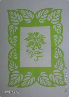 Fleur en vert