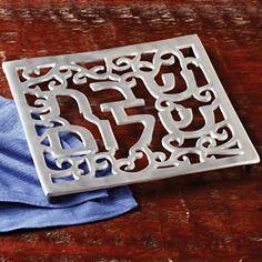 Cut-out Brushed Aluminum ''Shabbat Shalom'' Trivet
