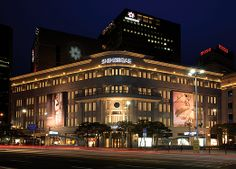 Shinsegae Department Store, mentioned on p. 260.