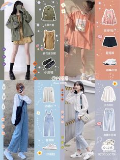 Kawaii Fashion, Cute Fashion, Disco Fashion, Black Girl Fashion, Fashion Wear, Korean Fashion Trends, Korean Street Fashion, Asian Fashion, Cute Comfy Outfits