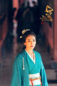 f033d829a ... Costumes and Headwear for Women Rockford. See more. Chinese Actress,  Chinese Clothing, Chinese Culture, Hanfu, Traditional Chinese, Chen,