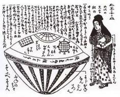 ご存知ですか?江戸時代に本当にあったUFO騒動。Japaaanでも以前記事にした、曲亭馬琴による「虚舟の蛮女」という図版にも描かれたお話です. 1803年(享和3年)に茨城県大洗町の太平洋に突如現れたとされるこのUFO型の物体。当時の文献によると中には異国の女性が乗っていたそうで、この物体の材質は鉄。