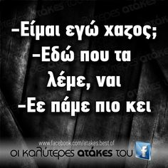 Lol, Funny Quotes, Jokes, Humor, Greek, Funny Quites, Cheer, Husky Jokes, Funny Qoutes
