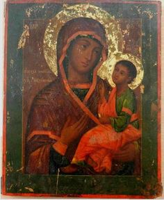 Georgian icon of the Virgin. Early Christian, Christian Art, Religious Icons, Religious Art, Best Icons, Byzantine Icons, Holy Mary, Art Thou, Madonna And Child