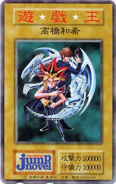 Japanese YuGiOh Jump Novel Card!