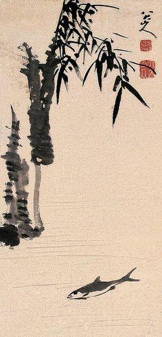 清代 - 朱耷 -《魚竹圖》           Painted by the Qing Dynasty artist Zhu Da 朱耷. View paintings, artworks and galleries at Chinese Art Museum.