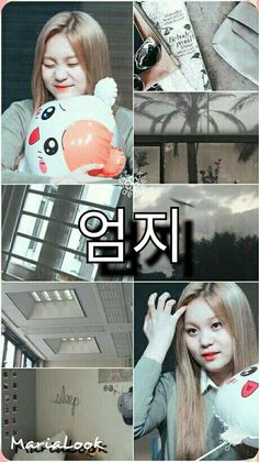 I Love You Girl, Cool Girl, Boy Or Girl, Korea Wallpaper, Kim Ye Won, Jung Eun Bi, G Friend, Kpop Aesthetic, Social Platform