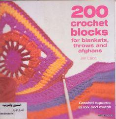 200 Crochet Blocks - mercheanais - Picasa Webalbumok