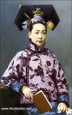 Google Image Result for http://www.chinaexpat.com/wp-content/uploads/2011/06/manchu-princess.jpg