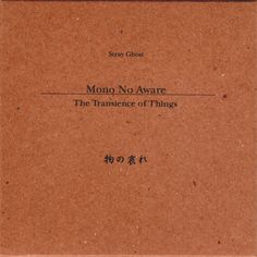 mono no aware: the transcience of things