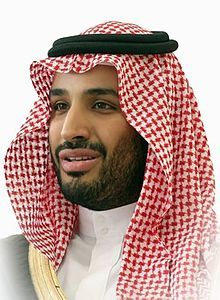 Saudi Arabia's Royal Court announced today that Deputy Crown Prince Mohammed bin Salman, who is also Defense Minister and King Salman's son, will meet President Trump this week at the W… Adele, Prince Wife, Saudi Arabia Prince, King Of The South, House Of Saud, Prince Mohammed, King Abdullah, Bible News, Royal Court
