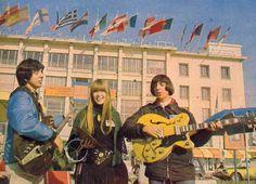 Mutantes - 1968