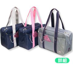 Japanese School Girl Costume nylon Japanese school bag with mini water bottle holder inside and id pass case on the front with chain attached Mini Water Bottles, Water Bottle Holders, Nylons, Japanese School Bag, Japanese Uniform, Swag, Girls Bags, Models, School Fashion