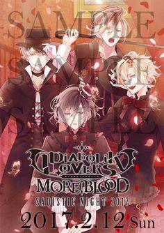 Read Diabolik Lovers More Blood Sadistic Night from the story Para Una Dialover! Old Anime, Anime Manga, Anime Art, Hot Anime Guys, Cute Anime Boy, Anime Boys, Cd Drama, Azusa Mukami, Mukami Brothers