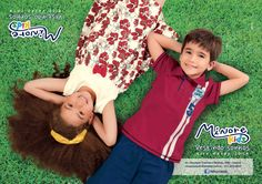 Seja bem vindo aos sonhos da coleção Alto Verão da Minore Kids. Minore Kids - Coleção Alto Verão 2014 Moda#criança#roupa www.minorekids.com.br www.facebook.com/Minorekids