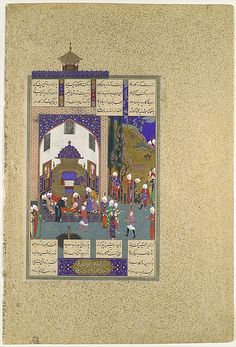 """""""Zahhak is Told His Fate"""", Folio from the Shahnama (Book of Kings) of Shah Tahmasp"""