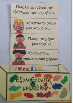 Preschool Themes, Autumn Crafts, Little My, Dental Health, Physical Education, Pre School, Body Care, Activities, Blog