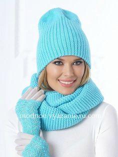 Как связать модную шапку бини спицами - Modnoe Vyazanie ru.com Crochet Scarves, Crochet Clothes, Crochet Hats, Knitted Beret, Knitted Gloves, Crochet Men, Knit Art, Stylish Hats, Purl Stitch