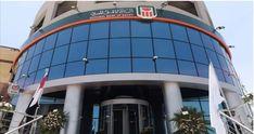 لتقديم الشكاوى أرقام خدمة عملاء البنك الأهلي من داخل وخارج مصر والخط الساخن In 2021 Egypt Fair Grounds Grounds
