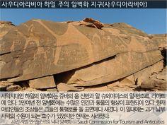 [카드뉴스]죽기 전에 가봐야할 세계유산 24곳···새로 등재된 유네스코 문화유산 - 경향신문