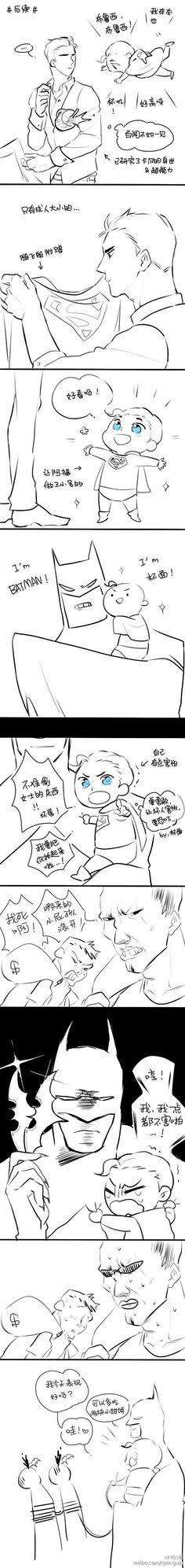 R切小甜餅的微博 (2016-05-04 11:04) <-- i wish i knew what it said. superbat.